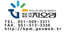 의약품 판매 전문회사 영남지오영